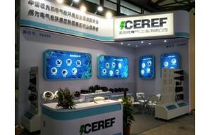 舍利弗万博官网manbetxapp2017年第九届上海国际充电站(桩)技术展览会圆满落下帷幕!